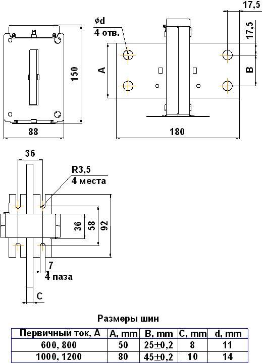 трансформатор Т-0,66-1