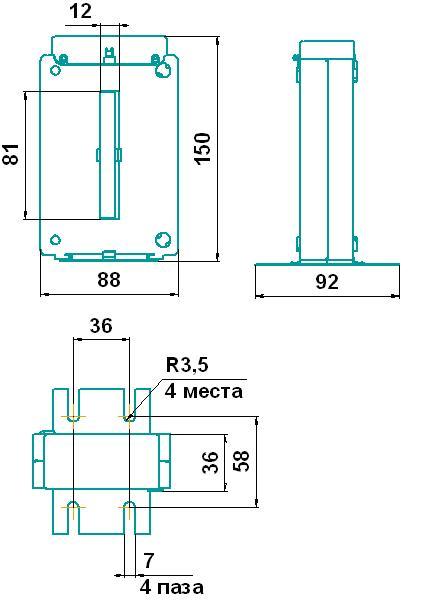 трансформатор ТШ-0,66-1